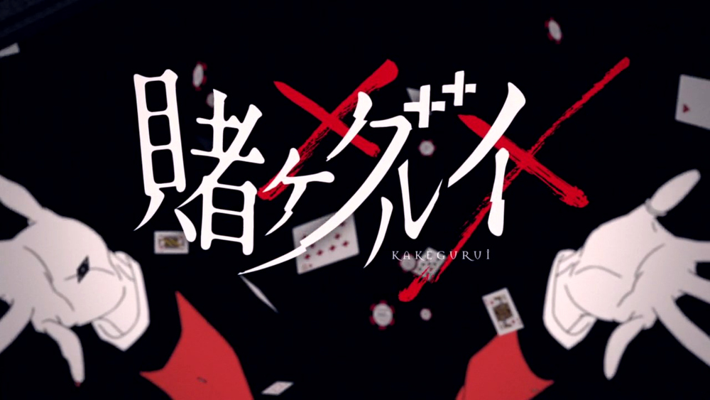segunda temporada de Kakegurui destacada - El Palomitrón